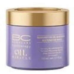 BC Oil Miracle Barbary Fig Oil Keratin Mask 150 ml